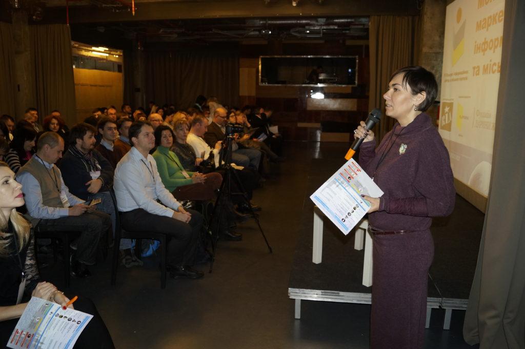 Інформаційний конгрес Фонд РІА